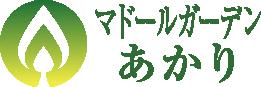 祝!!5周年☆感謝祭