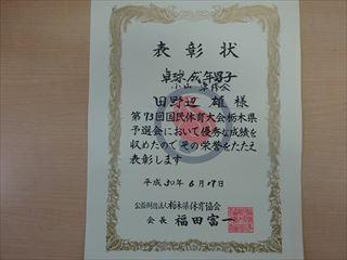 DSC07365_R.JPG
